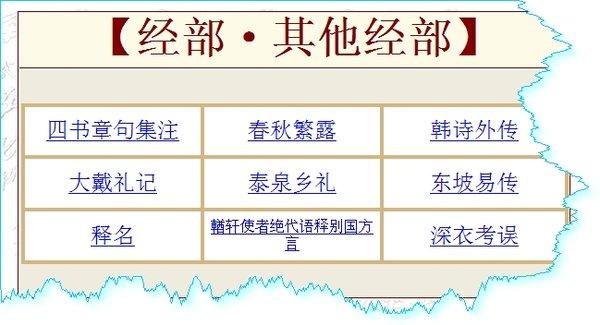 中国 iso/[通过安全测试]杀毒软件:金山毒霸2007...