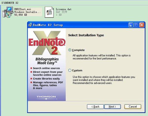 endnote x2 product key mac