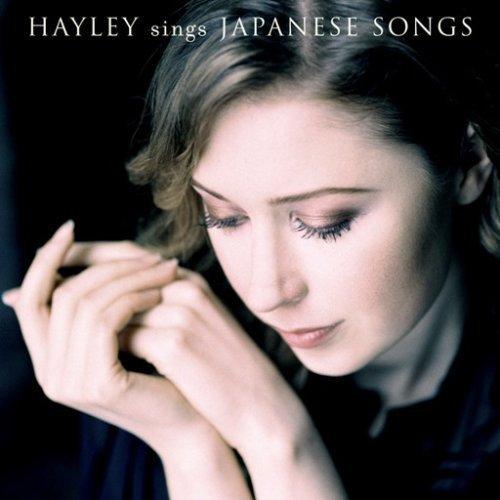 Hayley Westenra ヘイリー Wuthering Heights 嵐が丘 ~Hayley Mini Album~