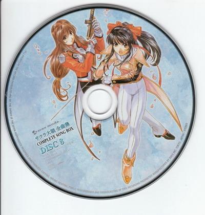樱花大战1 5音乐专辑15张320KMP3附BOOK